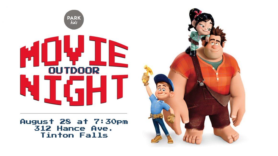 Outdoor Movie Night!