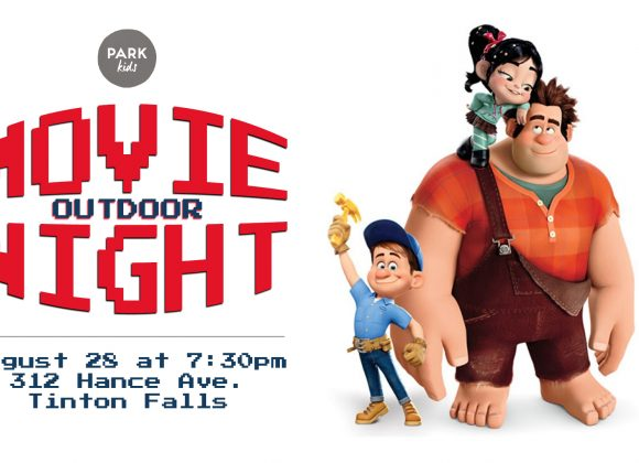 Outdoor Movie Night!